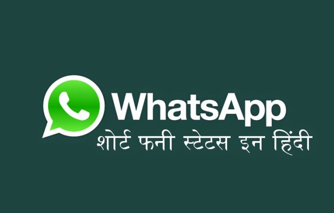 Whatsapp Status in Hindi One Line