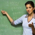 टीचर बनने के लिए क्या करे