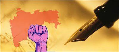 माहितीचा अधिकार महाराष्ट्र