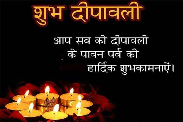 Image result for दीपावली के चित्र