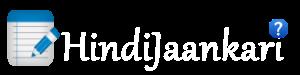 Hindi Jaankaari