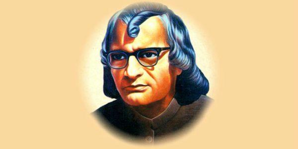सुमित्रानंदन पंत Poems In Hindi