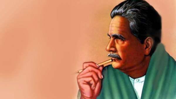 अल्लामा इक़बाल शायरी - Allama Iqbal Shayari in Urdu & Hindi Pdf Download
