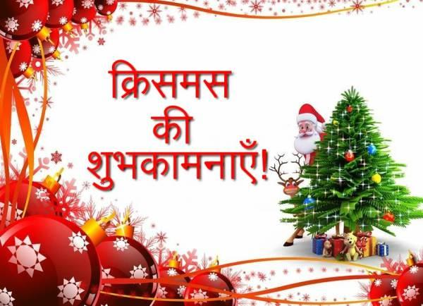 christmas shayari images