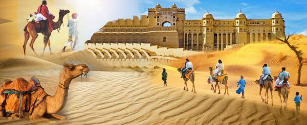 राजस्थान सामान्य ज्ञान प्रश्नोत्तरी