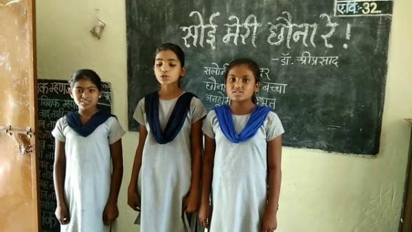 7 Standard Marathi Kavita