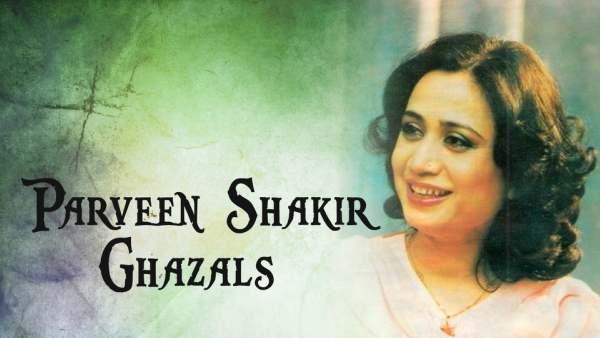 Parveen Shakir Ghazal in Urdu