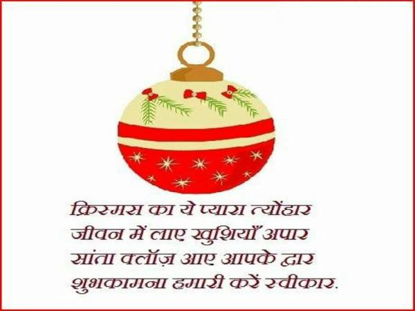 christmas images and shayari