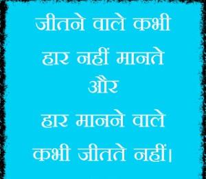 ache vichar shayari