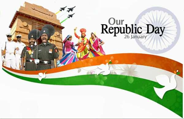 गणतंत्र दिवस पर भाषण 2018