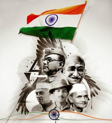 गणतंत्र दिवस स्वागत गीत