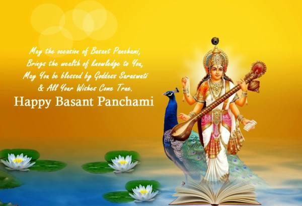 बसंत पंचमी पर 5 लाइन हिंदी में- 10 Lines on Vasant Panchami in Hindi