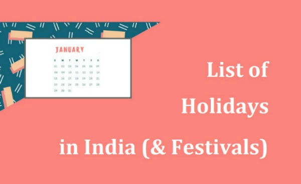 बैंक छुट्टी 2018 - Bank Holidays List India 2018 - Sarkari Chutti List 2018 Calendar