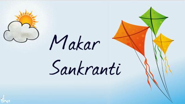 Essay on Makar Sankranti