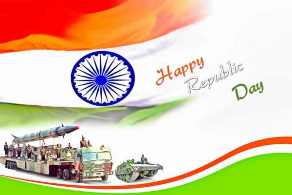 गणतंत्र दिवस की हार्दिक शुभकामनायें बधाई संदेश