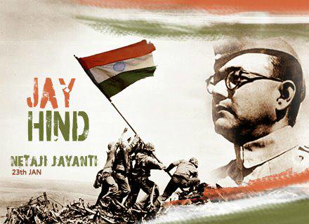 Subhash Chandra bose Jayanti in hINDI