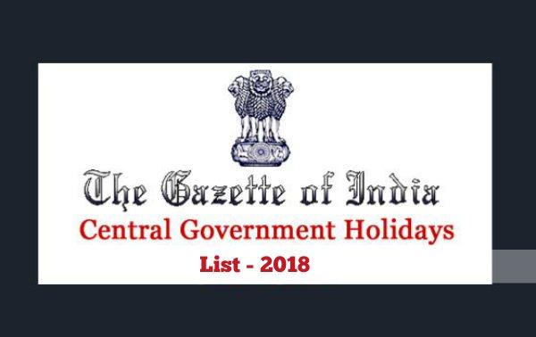 भारत में सार्वजनिक अवकाश की सूची 2018 - Public holidays list in India Central Government