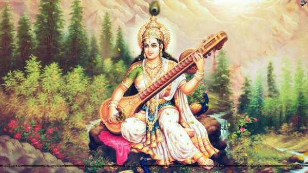 Saraswati Maa Poem in Hindi