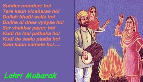 Short Essay on Lohri Festival