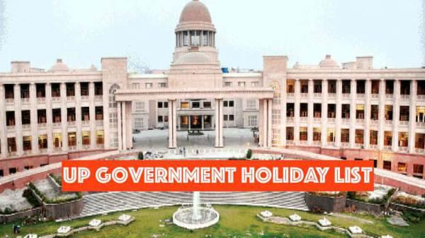 UP Govt Holiday List 2018