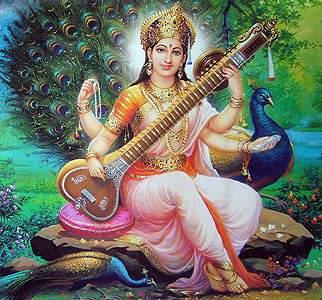 Saraswati vandana lyrics