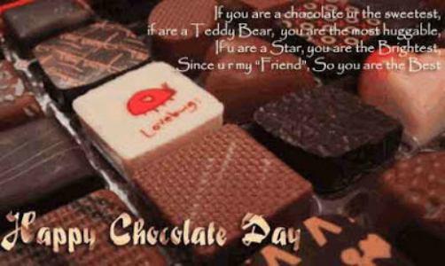 चॉकलेट डे पर शायरी इमेज और कोट्स