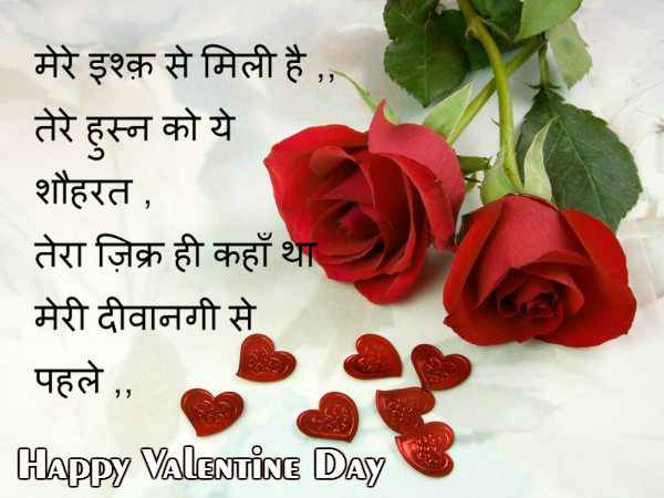 Happy valentines day Rose images