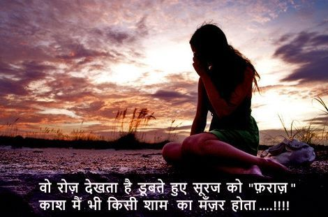 2 Lines Sher Image
