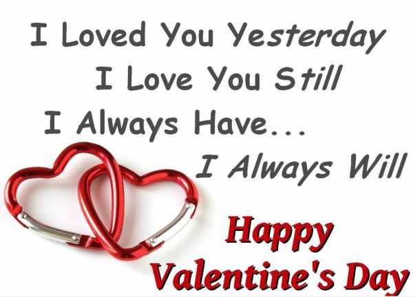 Happy Valentines Day SMS Hindi 140