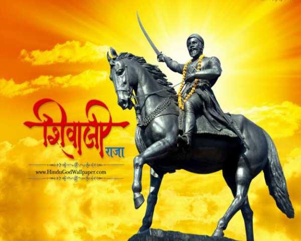 छत्रपति शिवाजी महाराज फोटो