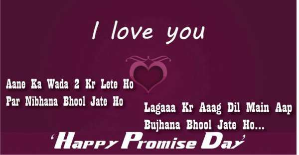 Happy propose day image 2018