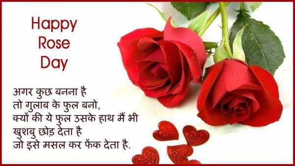 Rose SMS Symbol