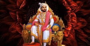 छत्रपति शिवाजी महाराज फोटो डाउनलोड