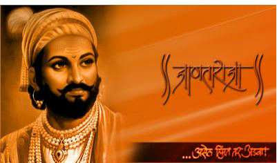 Shivaji jayanti status in hindi