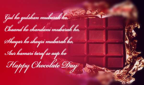 10th Feb Happy Chocolate Day Images in Hindi