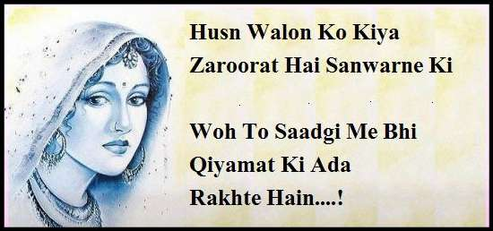 tareef shayari in hindi for girlfriend
