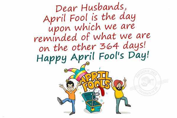 अप्रैल फूल मैसेज 2019 - April Fool SMS in
