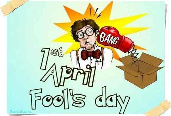 April fool jokes in hindi