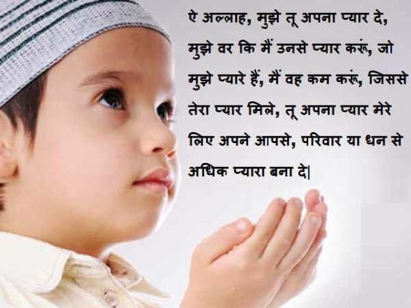 Best Allah islamic thoughts in hindi with Images