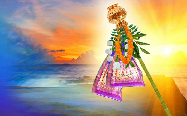 Gudi Padwa Hd Picture