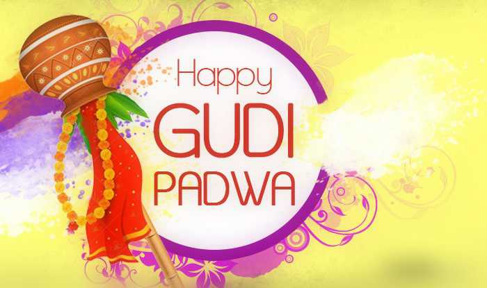 Gudi Padwa Ki Photo