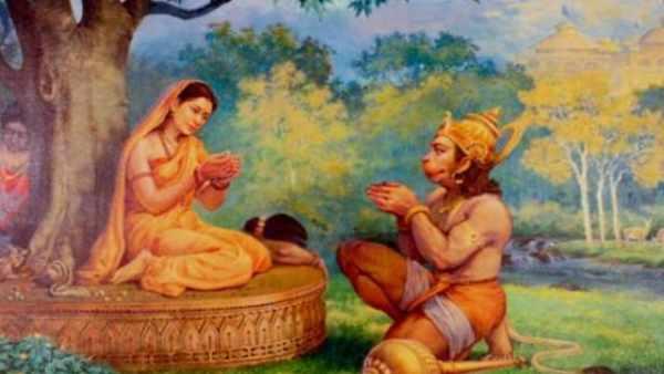 Hanuman jayanti kavita