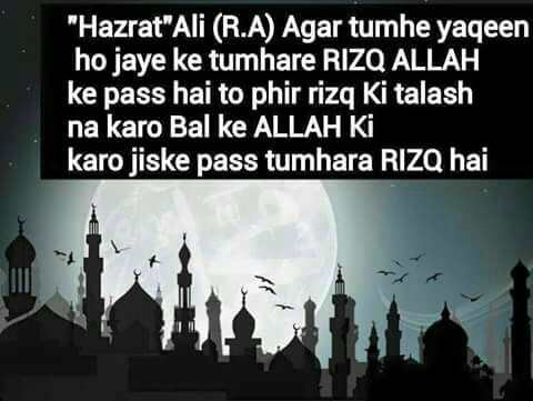 Hazrat Ali Sayings
