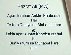 Hazrat ali 2 line status