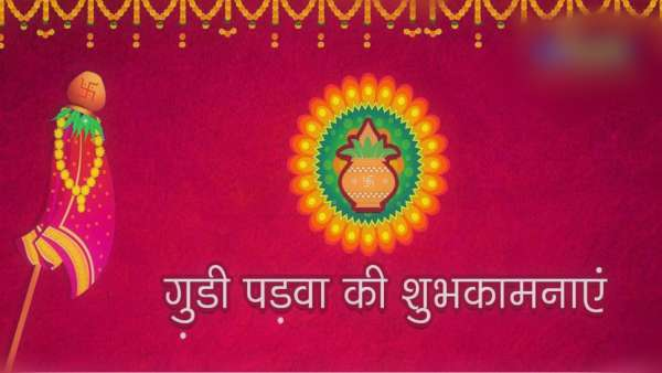 Hindu Nav Varsh And Navratri Image and wallpaper