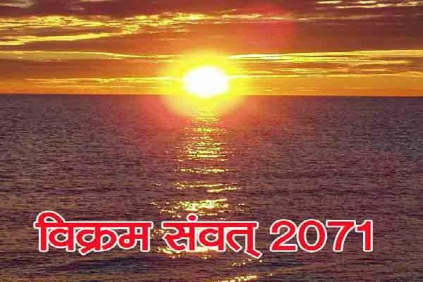 Hindu Nav Varsh Hd wallpaper and images