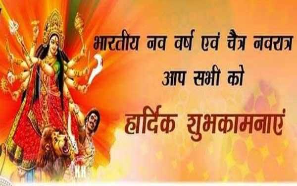 Hindu nav varsh hd wallpaper