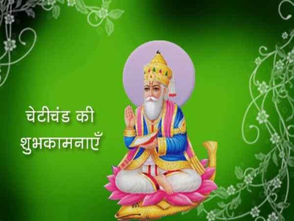 Jhulelal Jayanti Image hd