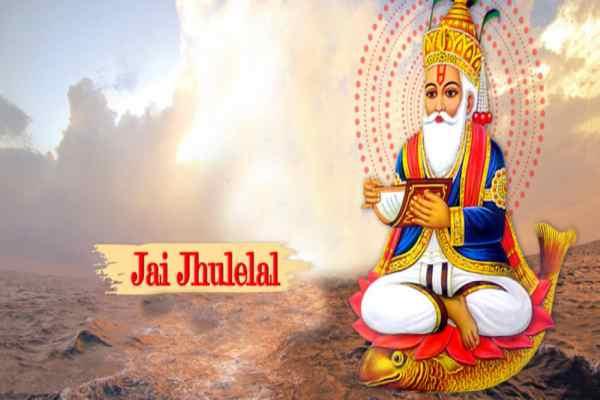 Jhulelal Jayanti Pics