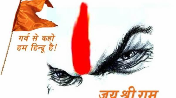 Kattar Hindu Quotes in Hind